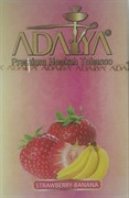 Табак Adalya Strawberry-Banana (Клубника-Банан) 50 грамм