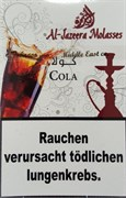 Табак Al-Jazeera Molasses Cola (Кола) 50 грамм