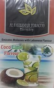 Табак Al Fakhamah Coconut and Lemon (Кокос и Лимон) 50 грамм