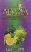 Табак Adalya Grape-Mint-Lemon (Виноград-Мята-Лимон) 50 грамм
