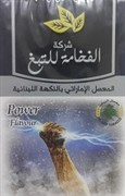 Табак Al Fakhamah Power (Сила) 50 грамм
