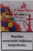 Табак Al-Jazeera Molasses Bubble Gum (Жвачка) 50 грамм