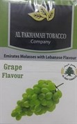 Табак Al Fakhamah Grape (Виноград) 50 грамм