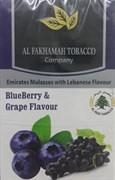 Табак Al Fakhamah Blueberry and Grape (Черника и Виноград) 50 грамм