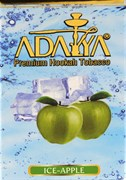 Табак Adalya Ice-Apple (Лед-Яблоко) 50 грамм