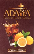 Табак Adalya Cola-Lemon (Кола-Лимон) 50 грамм
