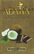 Табак Adalya Chocolate-Coconut (Шоколад-Кокос) 50 грамм